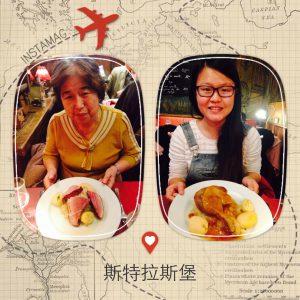 had-dinner3